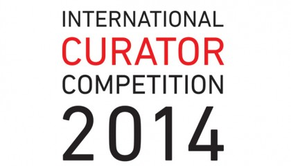 international-curator-competition2