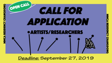 Curatorial Residencies - Call For Curators : Call For Curators
